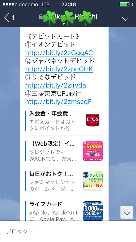 f:id:hirorocafe0106:20180221180130j:image