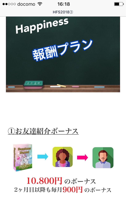 f:id:hirorocafe0106:20180221180925p:image