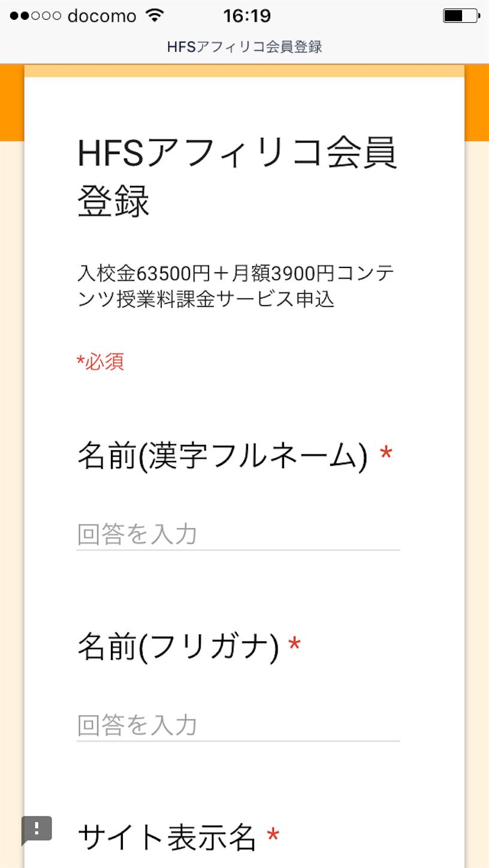 f:id:hirorocafe0106:20180221181832p:image