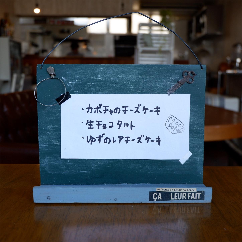 f:id:hirorocafe0106:20180307215305j:image