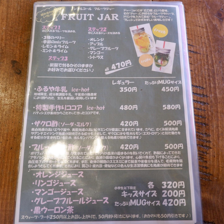 f:id:hirorocafe0106:20180309164201j:image