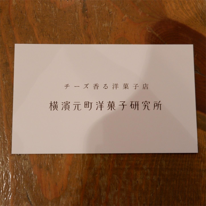 f:id:hirorocafe0106:20180319213421j:image