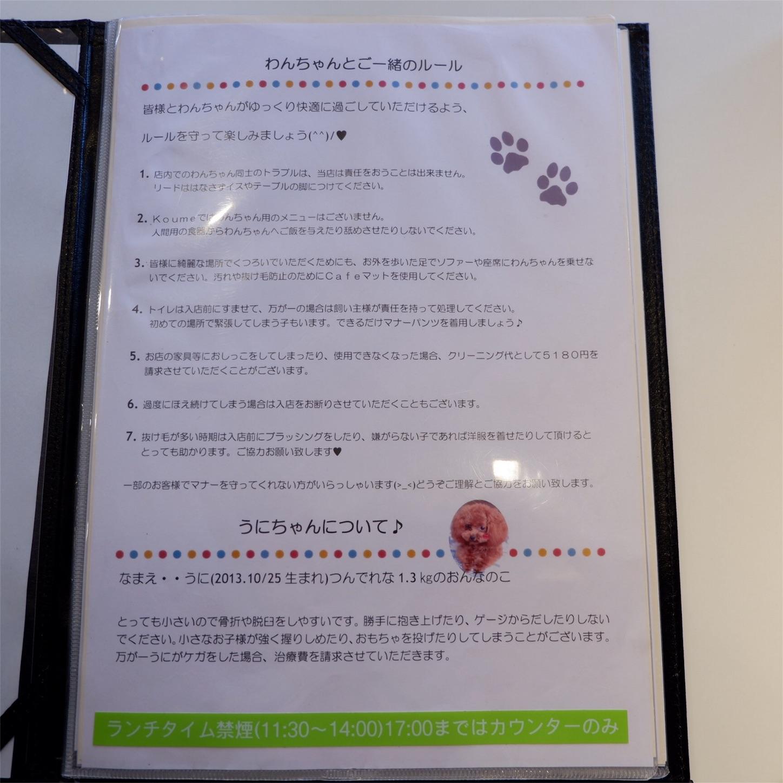 f:id:hirorocafe0106:20180402100943j:image