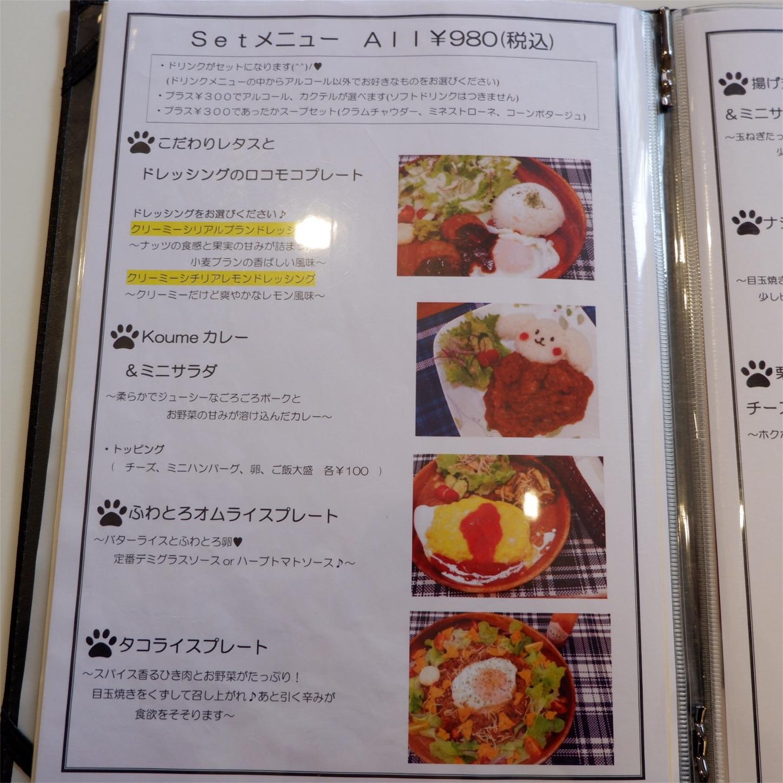 f:id:hirorocafe0106:20180402101514j:image