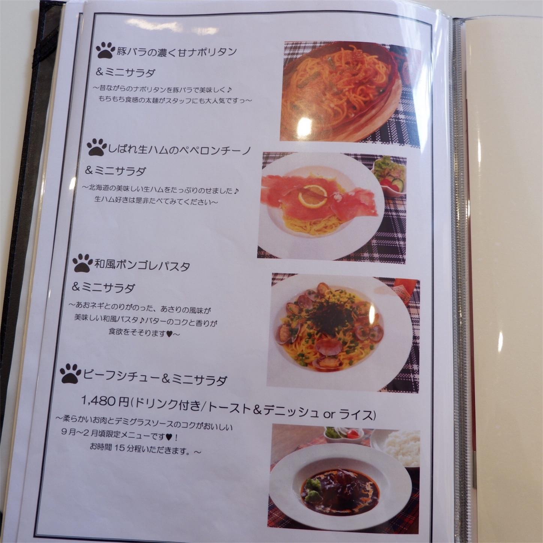 f:id:hirorocafe0106:20180402101524j:image