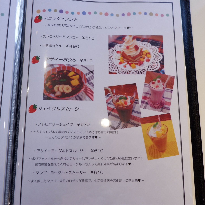 f:id:hirorocafe0106:20180402101534j:image