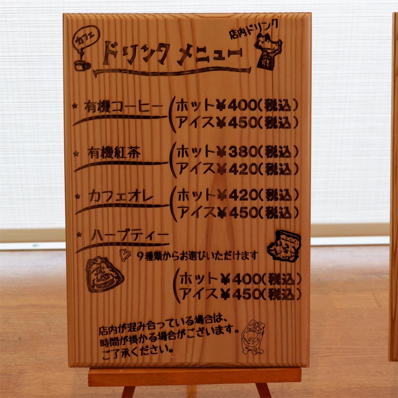 f:id:hirorocafe0106:20180406181004j:image