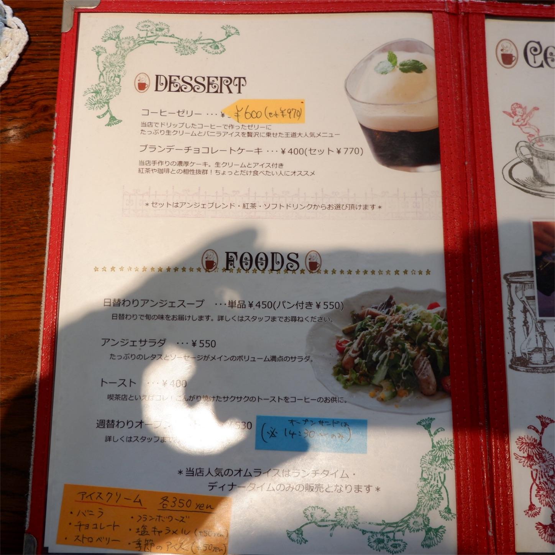 f:id:hirorocafe0106:20180412192125j:image