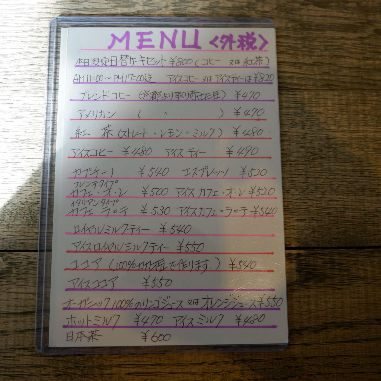 f:id:hirorocafe0106:20180415190257j:image