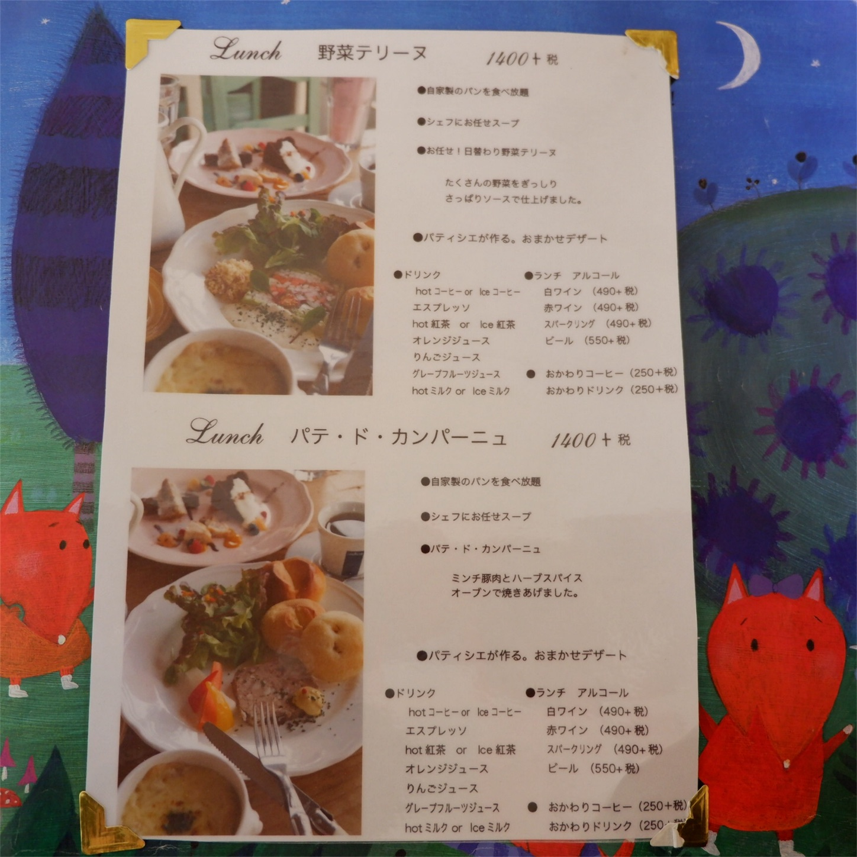 f:id:hirorocafe0106:20180417122051j:image