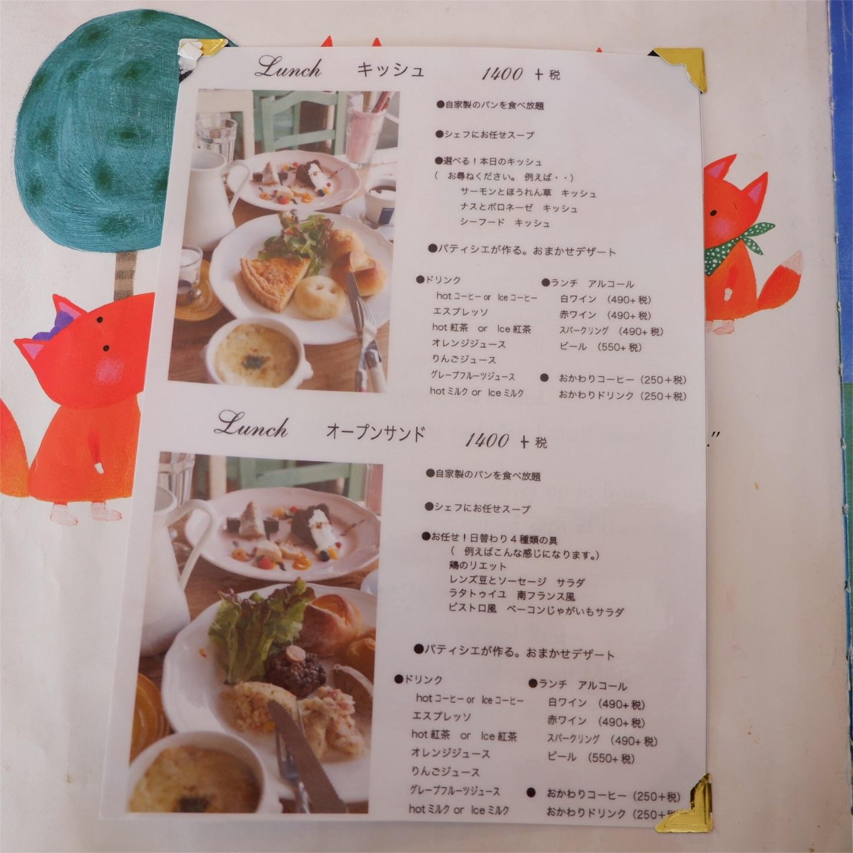 f:id:hirorocafe0106:20180417122056j:image