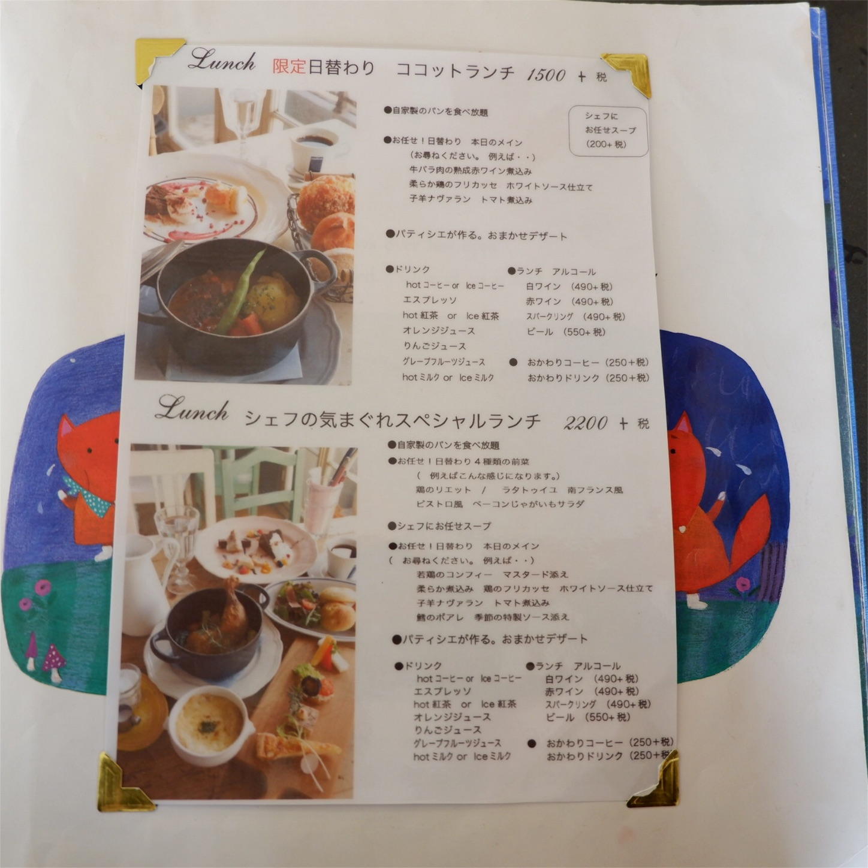f:id:hirorocafe0106:20180417122100j:image