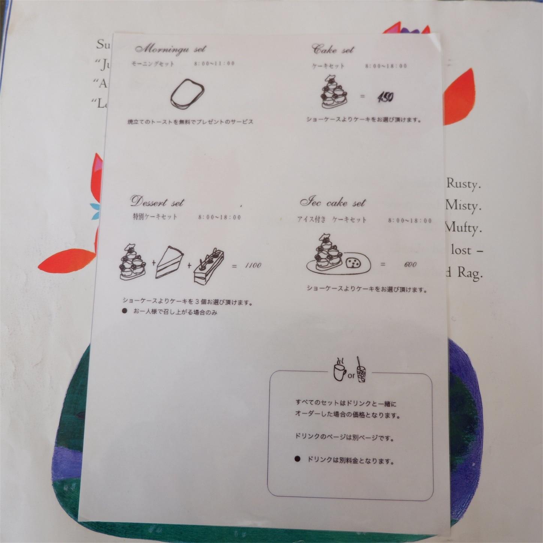 f:id:hirorocafe0106:20180417122121j:image