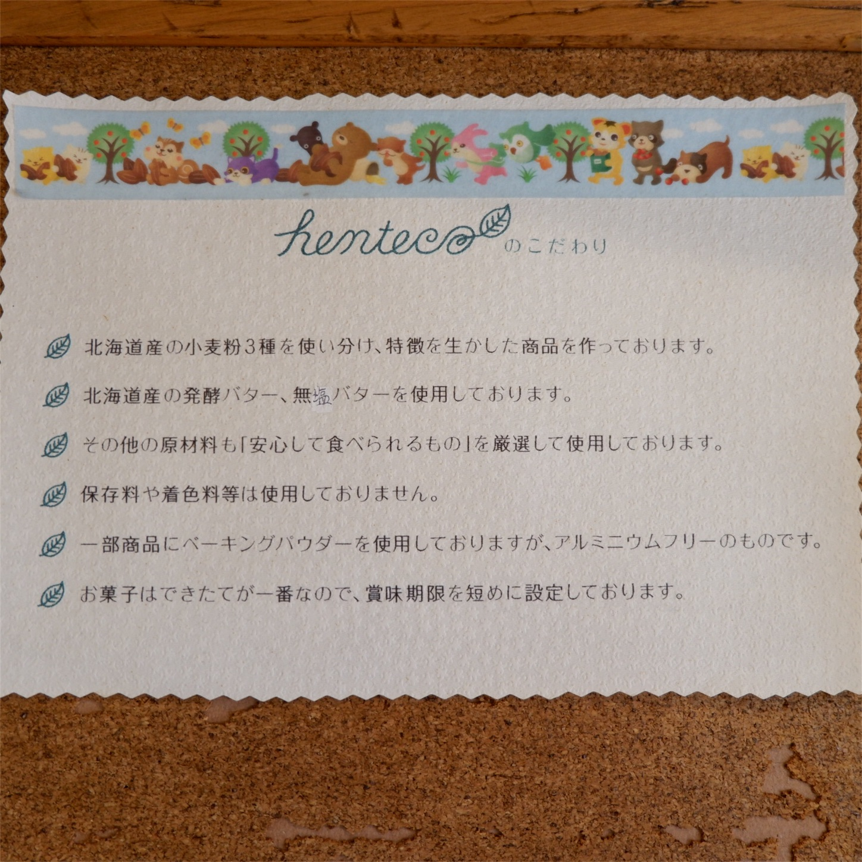 f:id:hirorocafe0106:20180419142325j:image