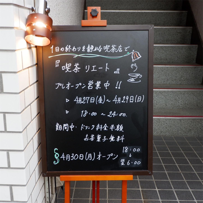 f:id:hirorocafe0106:20180427202622j:image