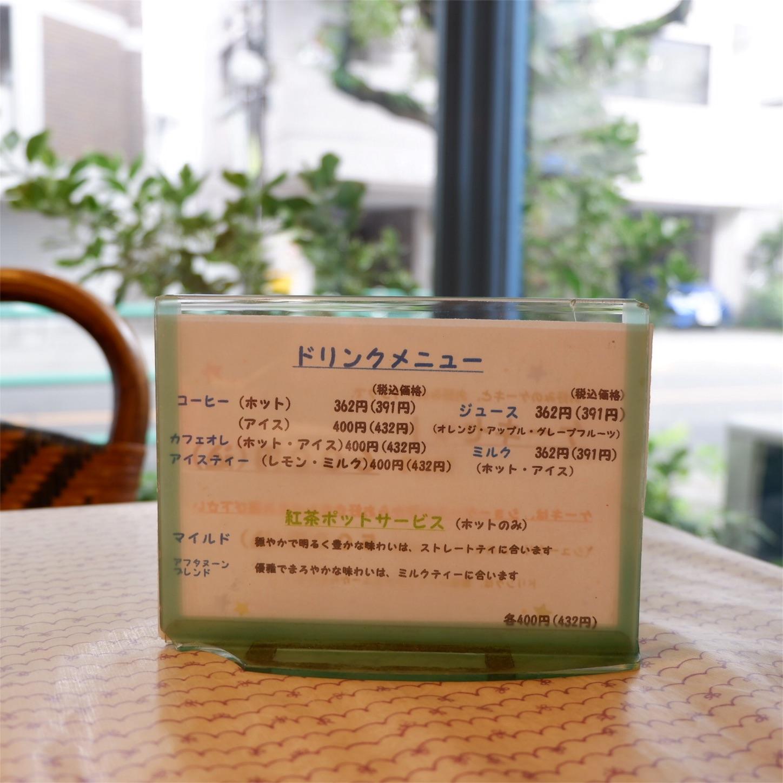 f:id:hirorocafe0106:20180507130901j:image