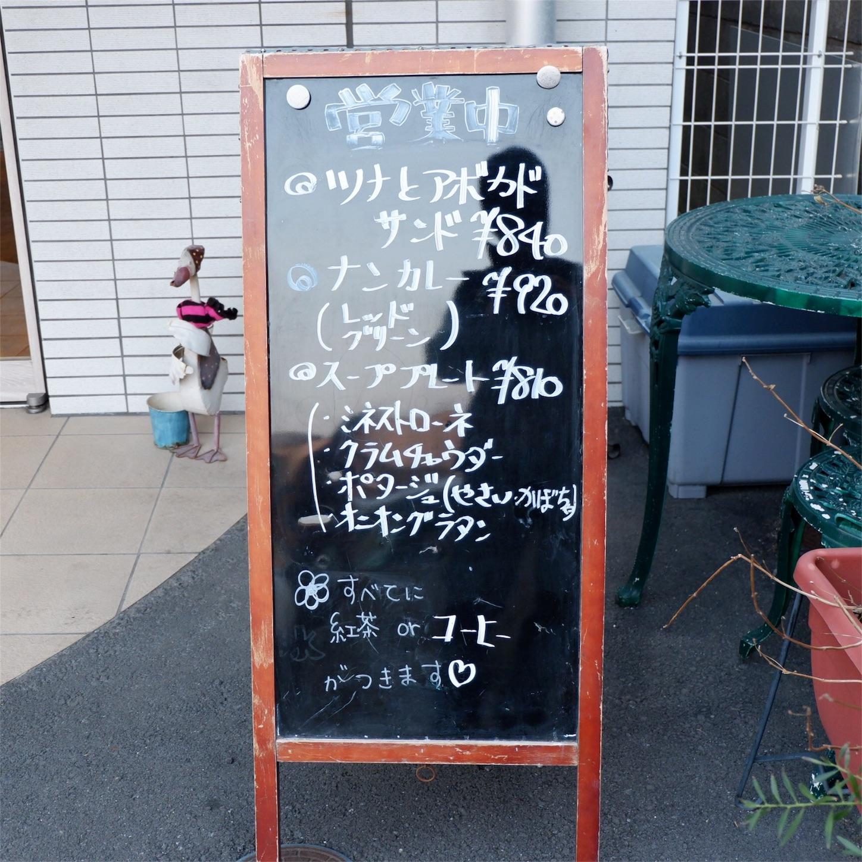 f:id:hirorocafe0106:20180513210316j:image