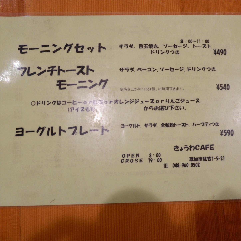 f:id:hirorocafe0106:20180513212454j:image