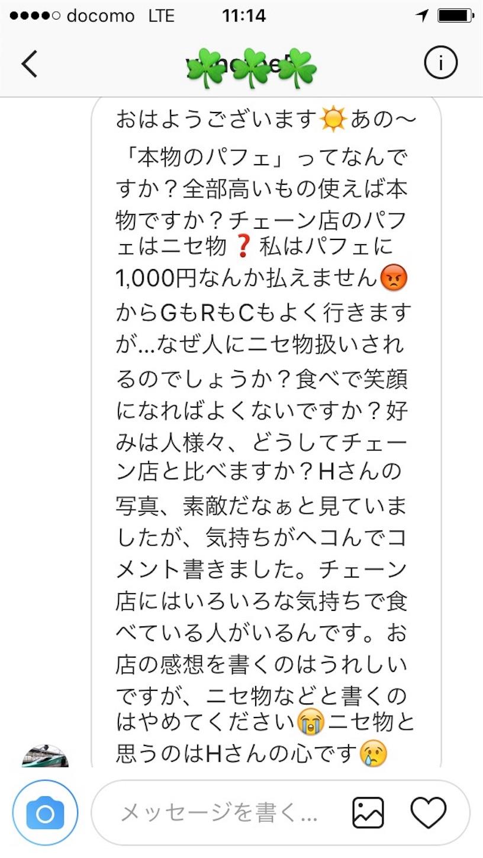 f:id:hirorocafe0106:20180514201310j:image
