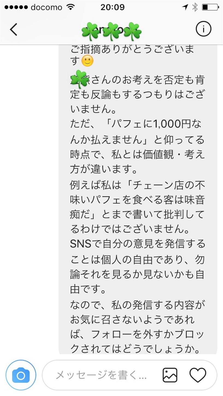 f:id:hirorocafe0106:20180514201311j:image