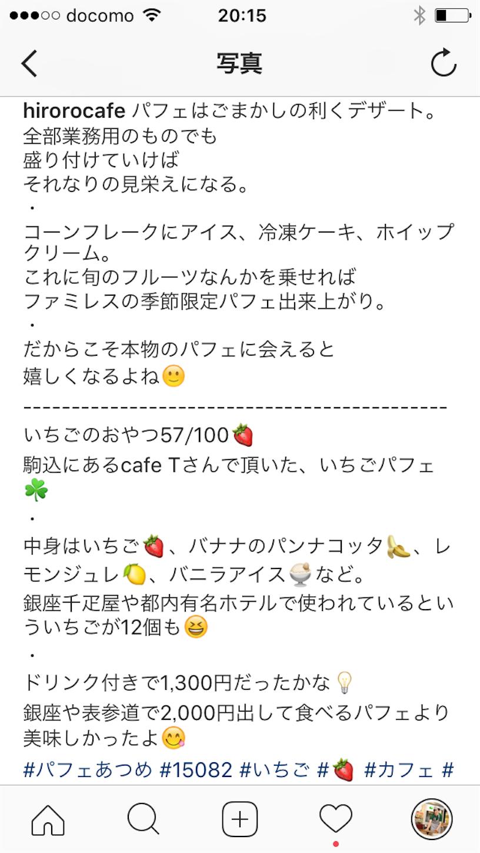f:id:hirorocafe0106:20180514201545p:image
