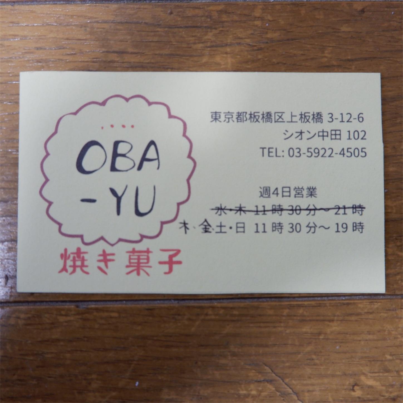 f:id:hirorocafe0106:20180520094346j:image