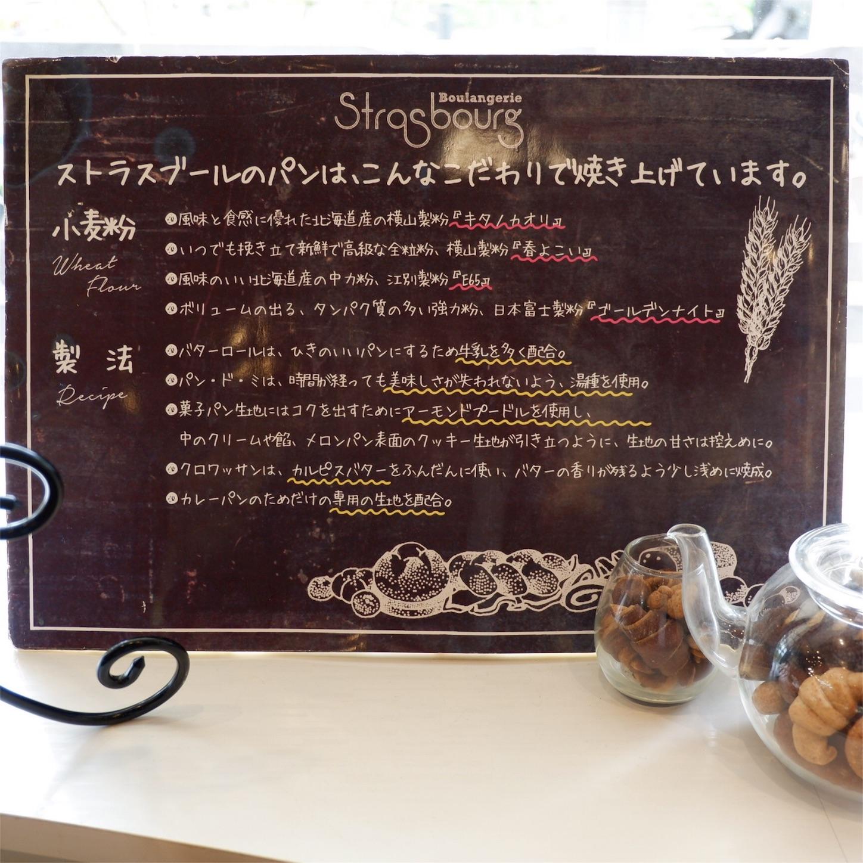 f:id:hirorocafe0106:20180521172115j:image