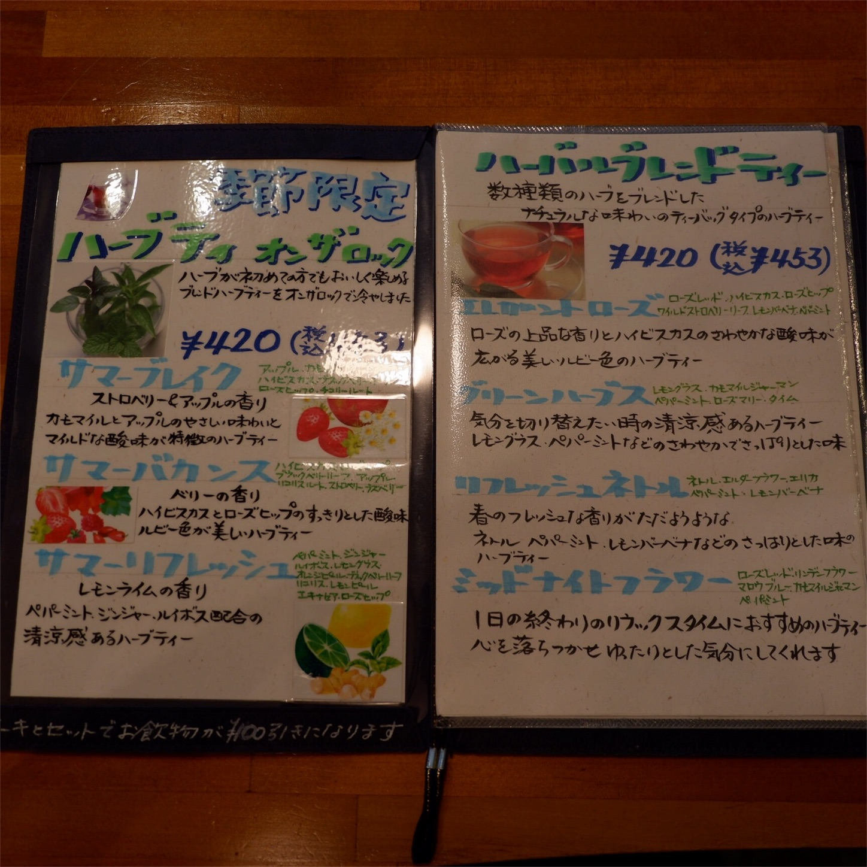 f:id:hirorocafe0106:20180529195000j:image