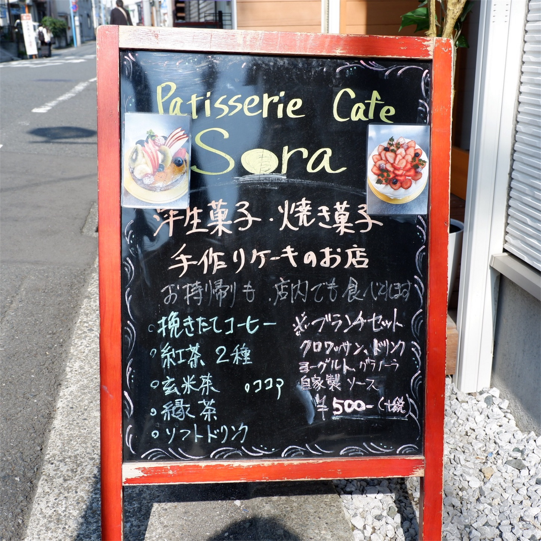 f:id:hirorocafe0106:20180601122209j:image