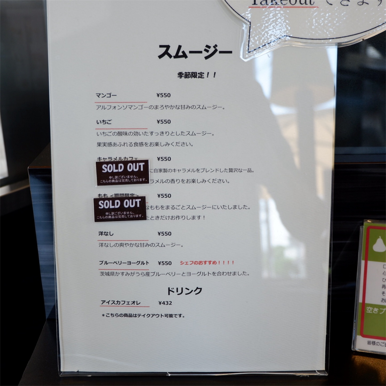 f:id:hirorocafe0106:20180613165050j:image