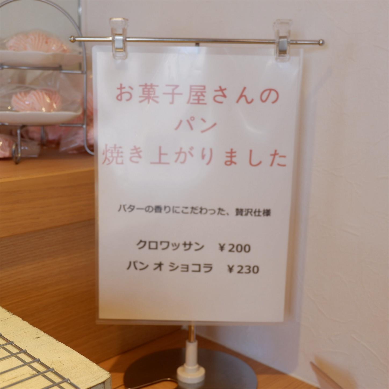 f:id:hirorocafe0106:20180615133816j:image