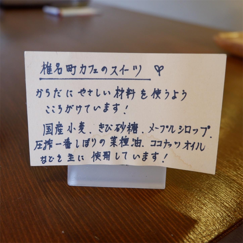 f:id:hirorocafe0106:20180706150348j:image