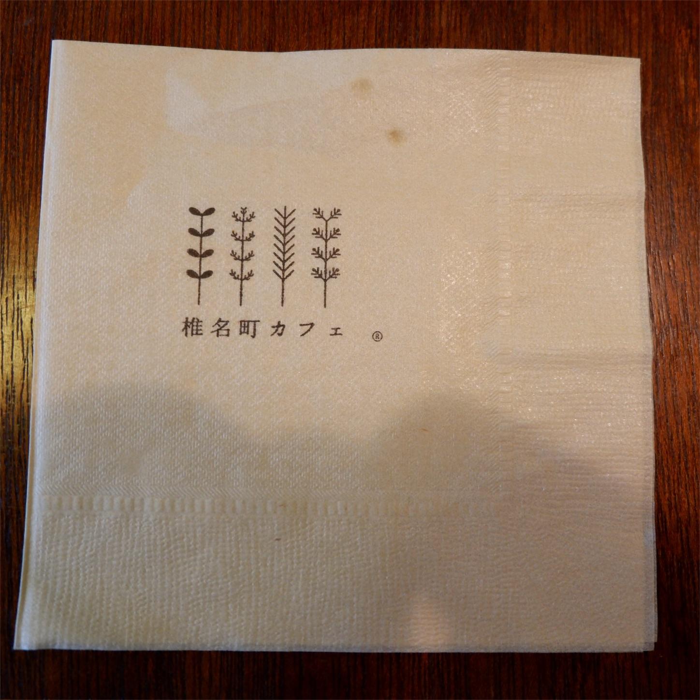 f:id:hirorocafe0106:20180706151311j:image