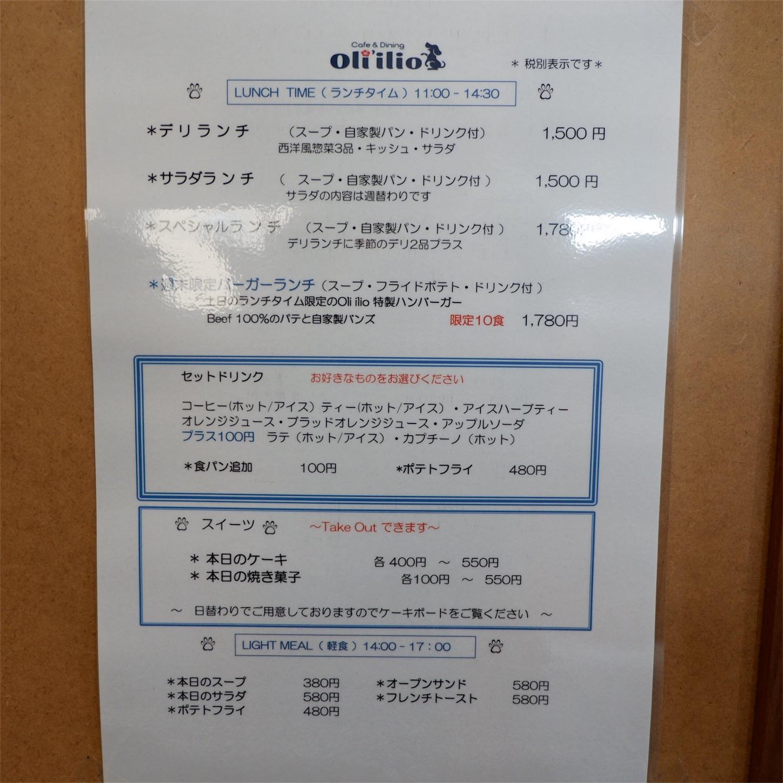 f:id:hirorocafe0106:20180725113959j:image