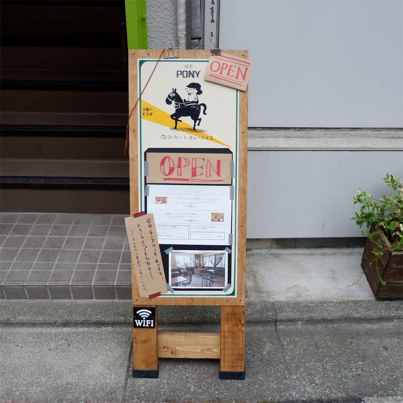 f:id:hirorocafe0106:20180726133531j:image