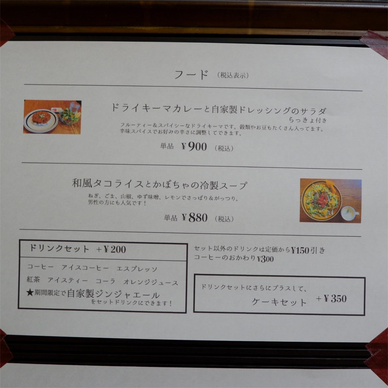 f:id:hirorocafe0106:20180726134838j:image