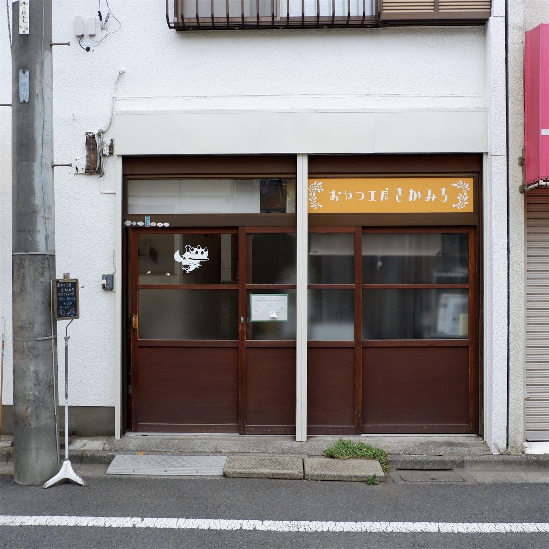 f:id:hirorocafe0106:20180801100116j:image