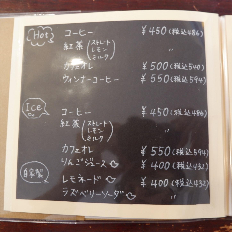 f:id:hirorocafe0106:20180801100253j:image