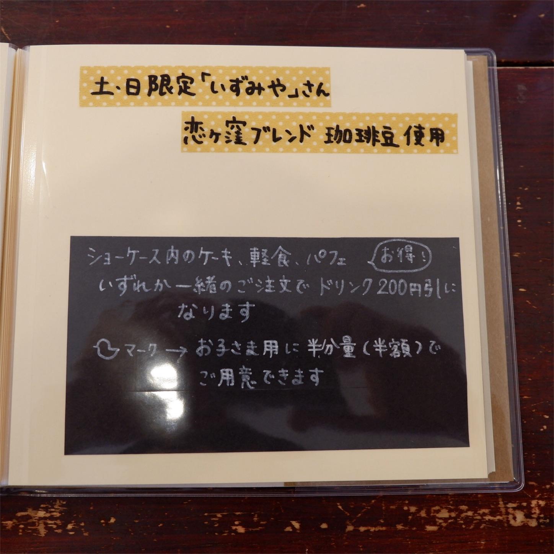 f:id:hirorocafe0106:20180801100256j:image