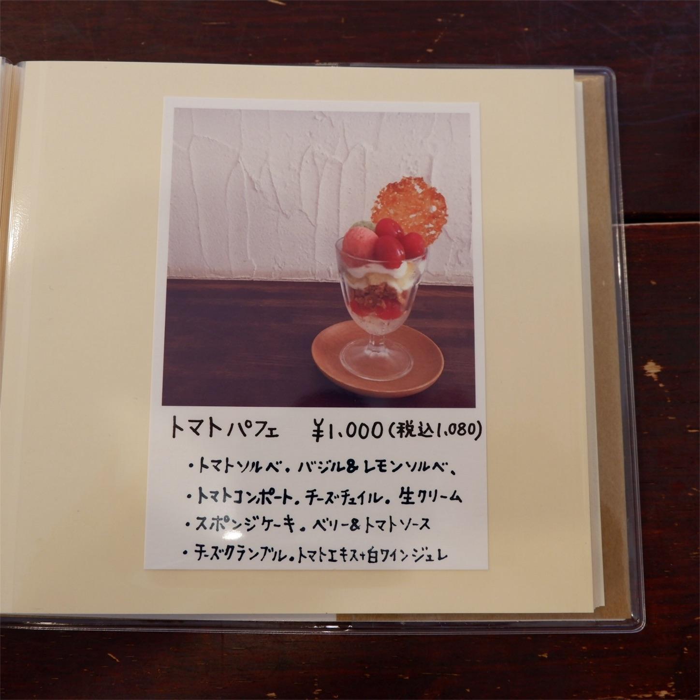 f:id:hirorocafe0106:20180801100335j:image