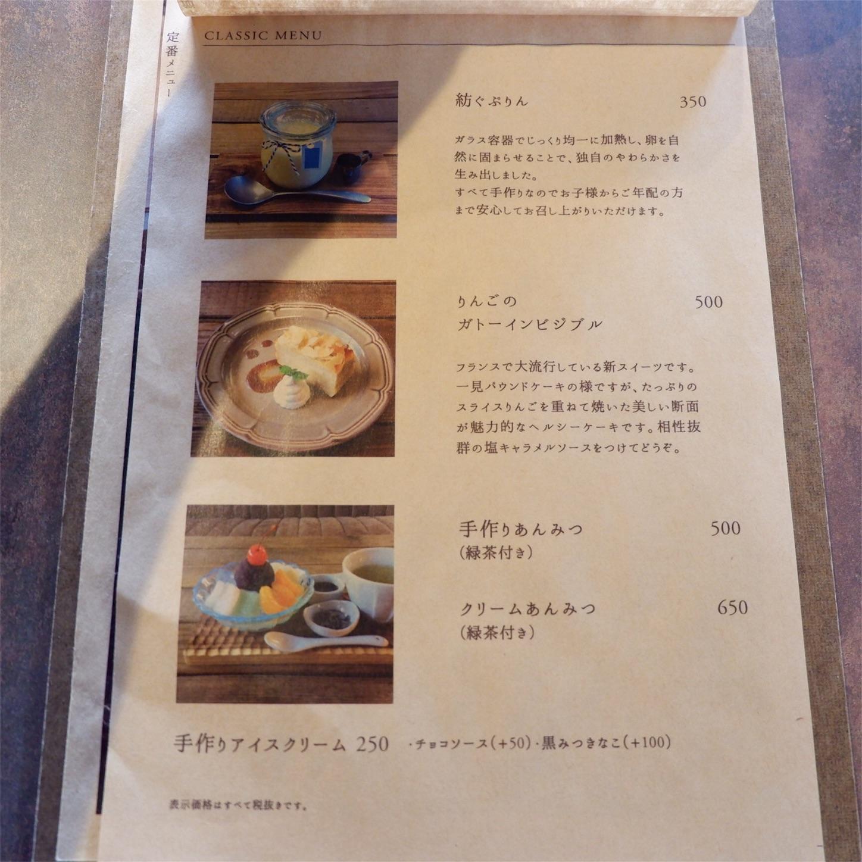 f:id:hirorocafe0106:20180802154043j:image