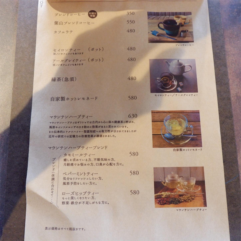 f:id:hirorocafe0106:20180802154209j:image