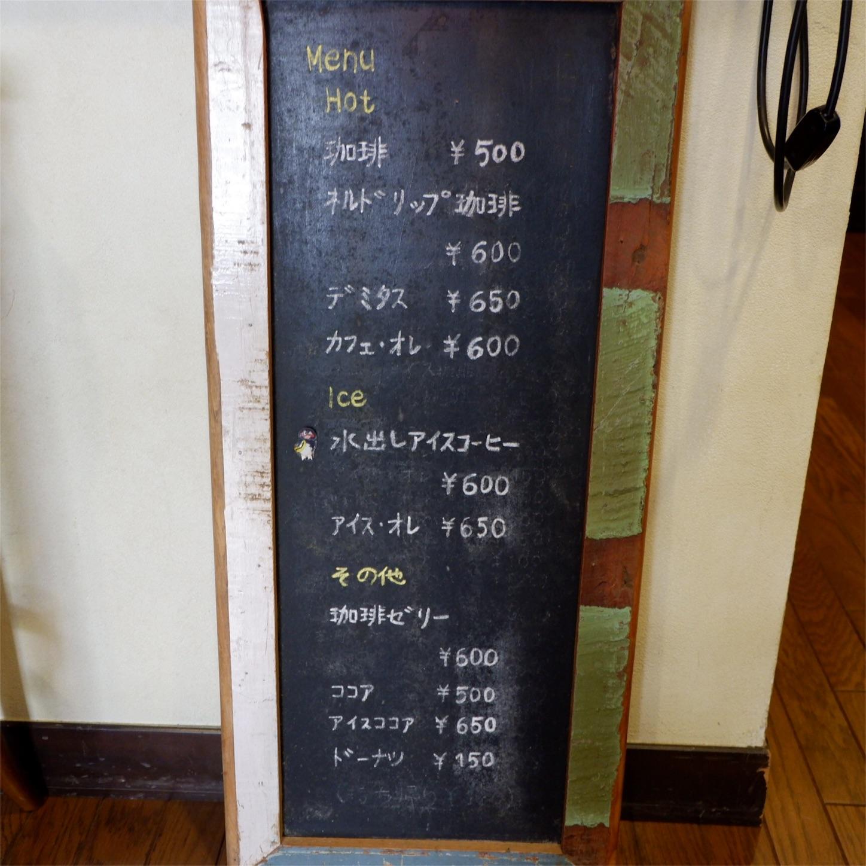 f:id:hirorocafe0106:20180905204024j:image