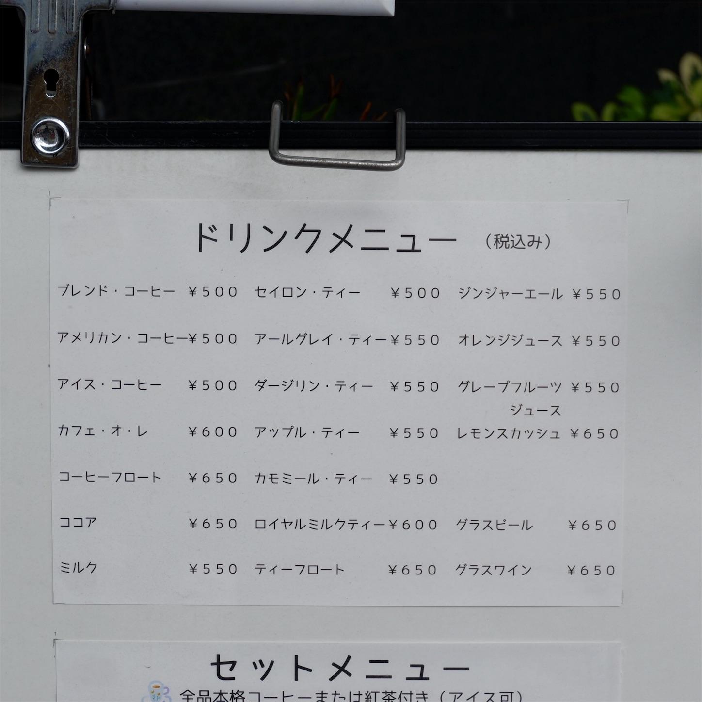f:id:hirorocafe0106:20181014203125j:image