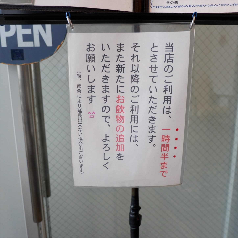 f:id:hirorocafe0106:20181014203201j:image