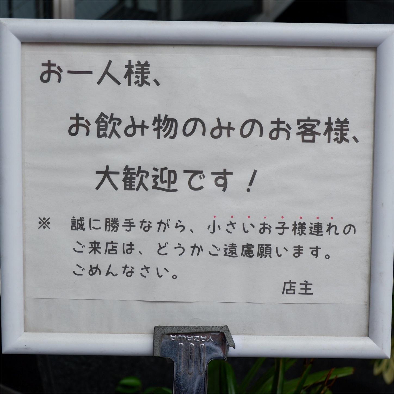 f:id:hirorocafe0106:20181014203204j:image