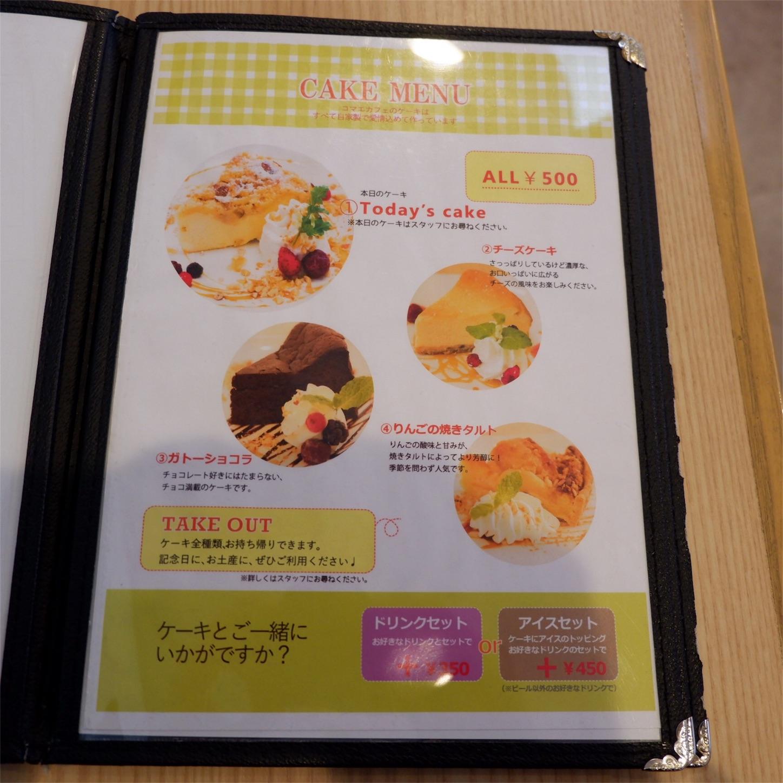 f:id:hirorocafe0106:20181023130550j:image