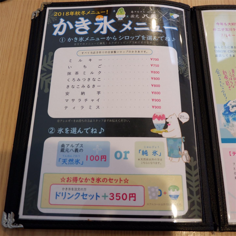 f:id:hirorocafe0106:20181023130553j:image