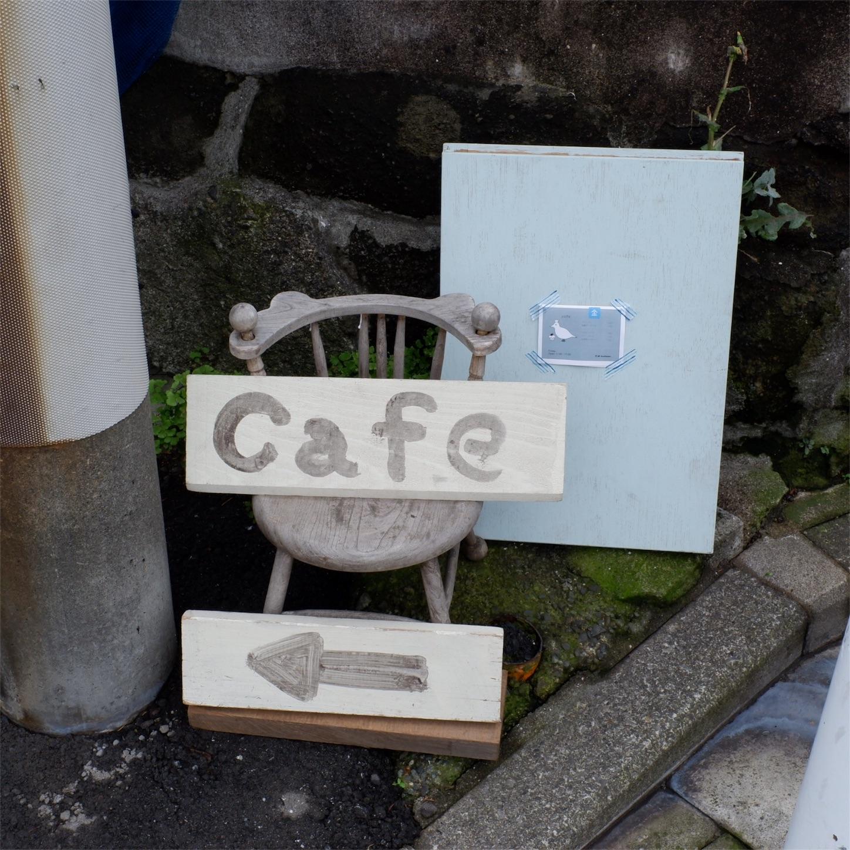 f:id:hirorocafe0106:20181109133608j:image