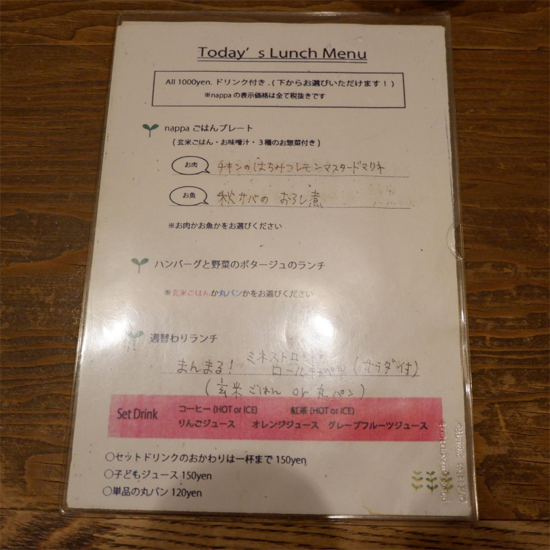 f:id:hirorocafe0106:20181113151223j:image